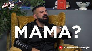Ο ΥΠΟ εξηγεί τη φάση με το ΜΑΜΑ | Luben TV
