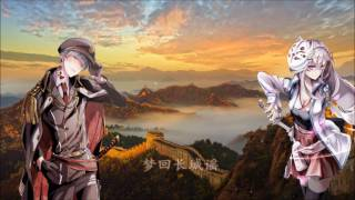 Nightcore - Bridge Of Fate | The Great Wall [ Switching Vocals ]