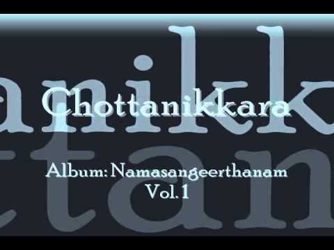 Chottanikkara - Namasankeerthanam by Manjapra Mohan