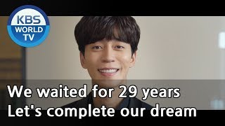 We waited for 29 years. Let's …