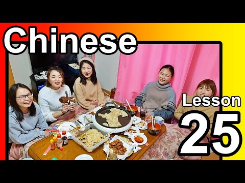 5 Ways to Learn Chinese for Free from YouTube · Duration:  6 minutes 29 seconds