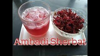 Ambadi Sherbat by Kalpana Talpade / अंबाडी शरबत / Roselle Drink