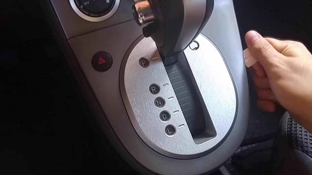 Trocando lampada cambio Nissan Sentra de maneira facil ...