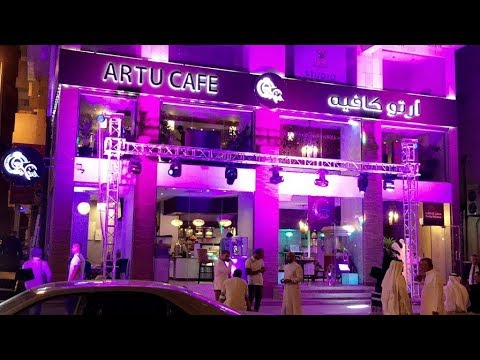 في مكة افتتاح كافيه ارتو التركي Turkish Artu Cafe In Makkah Youtube
