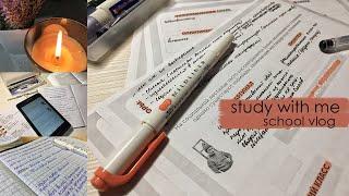 Study With Me 12   Школьный Влог   Учеба   Подготовка к ЕГЭ   Мотивация Для Учебы  Продуктивность