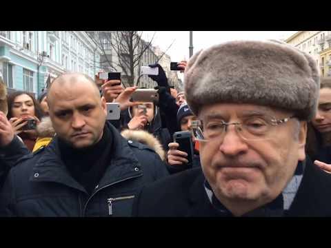 Забастовка избирателей Москва митинг 28 января (часть 3 Жириновский)