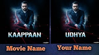 96 Movie Font Style for Your Name - megaimagego ru