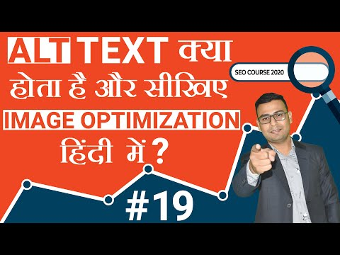 #19 What Is Alt Text & How To Write Them  Image Optimization With Alt Tags(⭐SEO Course 2020⭐)
