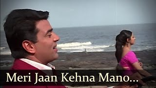 Meri Jaan Kehna Mano - Dharmendra - Tanuja - Do Chor - Evergreen Bollywood Songs - R.D. Burman