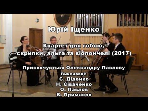 Yuri Ishchenko Quartet for oboe & strings