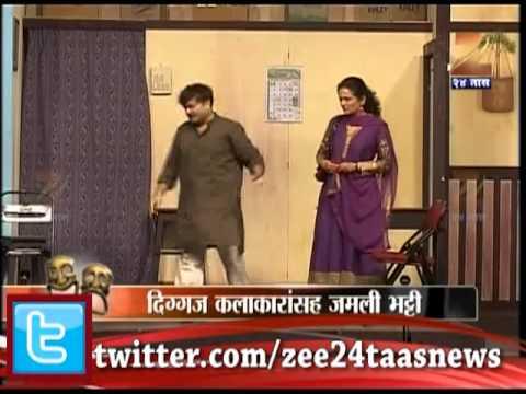 Zee24Taas : Eka Laganachi Goshta drama 1600 show from YouTube · Duration:  19 minutes