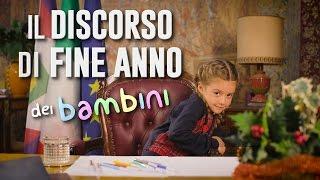 DISCORSO DI FINE ANNO DEI BAMBINI