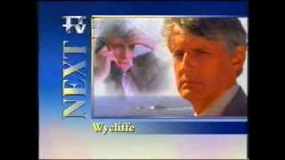 ITV/Tyne Tees Adverts 2nd July 1995 (poor sound)
