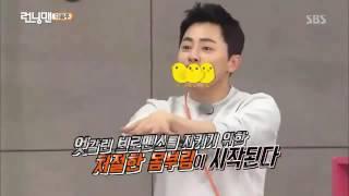 DO(EXO) & Jo Jung Suk running man 327