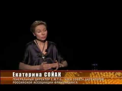 Совет директоров - Телеканал «PRO Бизнес», Екатерина Сойак
