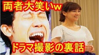 よろしければ、チャンネル登録お願いします→http://urx.red/CG6m 大泉洋...