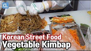 Vegetable and Tuna Kimbap Roll / Korean Street Food / 비아김밥, 안양중앙시장