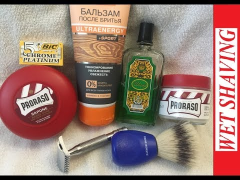 💈 Just a Hobby Бритьё №4 - Muhle R41, Proraso Red, Шипр)