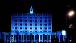 Night Moscow Ночная Москва