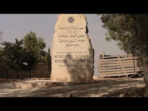 Mount Nebo where Moses saw the Promised Land - Israel Holy Land Tour