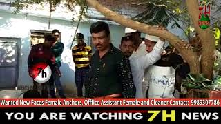 Dargah Yousufain main ab Tadfeen Hogai hai Mushkil.....! | 7H News | Hyderabad