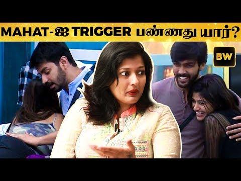 BIGG BOSS MAHAT & ARAV-கும் இது தான் வித்யாசம் - Gayathri Raguram Reveals| Vijay TV | SS 19