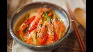 蝦子去泥腸 How to devein shrimp