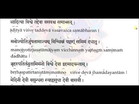 Bhu Suktam - With lyrics for learning