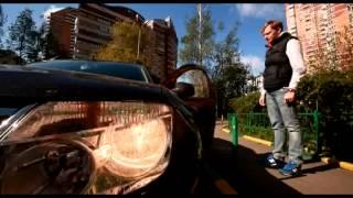 Коллективное управление - Renault Duster - АВТО ПЛЮС
