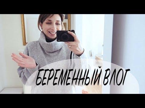 ПОКУПКИ В H&M ДЛЯ БЕРЕМЕННЫХ С ПРИМЕРКОЙ - Ollysadvice