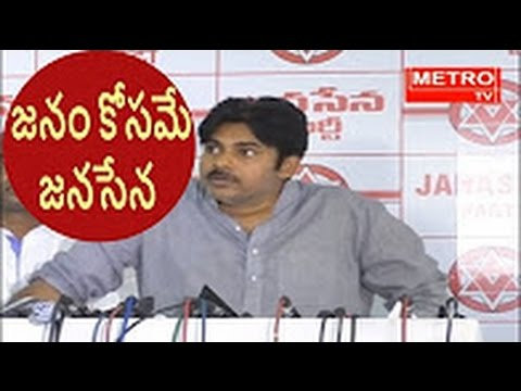 Full Press Meet of Pawan Kalyan's Janasena Party Meeting on 3 years of Janasena Party || DesiplazaTV