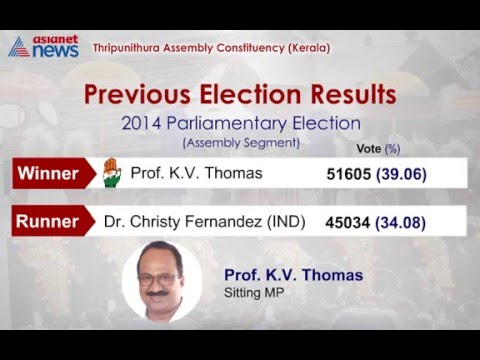Know Your Assembly   Thrippunithura Assembly Constituency #keralapolls2016