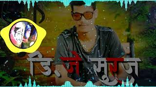 Bhakt Thamblay Adoshyala (singer-Sonali Bhoir)Remix Dj Suraj Uran