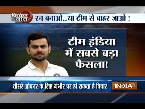 Cricket Ki Baat: Who Will Replace Shikhar Dhawan in India vs New Zealand Test Series?