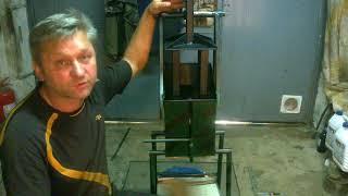 Пресс для топливных брикетов (своими руками)