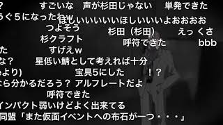 (コメ付き)【FGO】ランドルフ・カーター 宝具