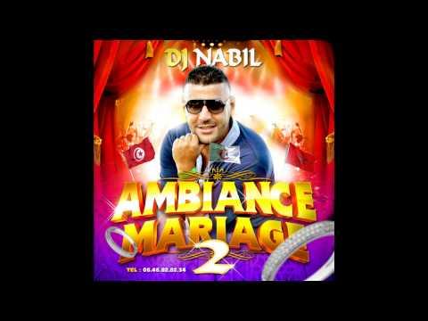 "Dj NABIL *** INTRO *** ""AMBIANCE MARIAGE II"""