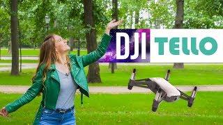 Дрон DJI Netlog Tello: не просто іграшка - огляд від Ніки