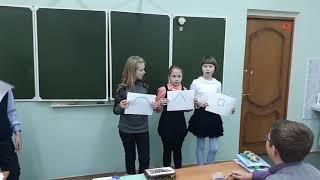 """Игровой приём """"Живая схема"""" на уроках русского языка"""