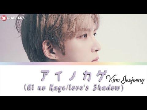 Kim Jaejoong - アイノカゲ (Love's Shadow) [ENG•ROM•JP•HAN]