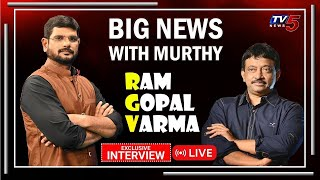 RGV Exclusive Interview With TV5 Murthy | Ram Gopal Varma | TV5 Murthy BIG News Debate | TV5 News