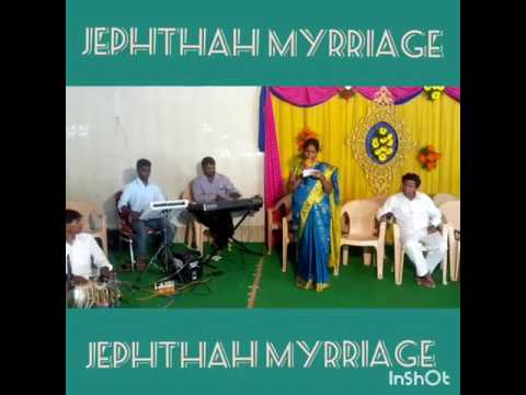 Gadachina kalam christian song