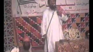 Repeat youtube video Molana Sibghatullah Jogi Sewan Part 01