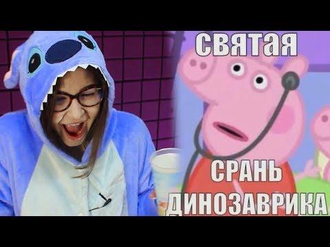 Самое смешное видео в мире. Попробуй не засмеяться с водой во рту челлендж, ч. 45