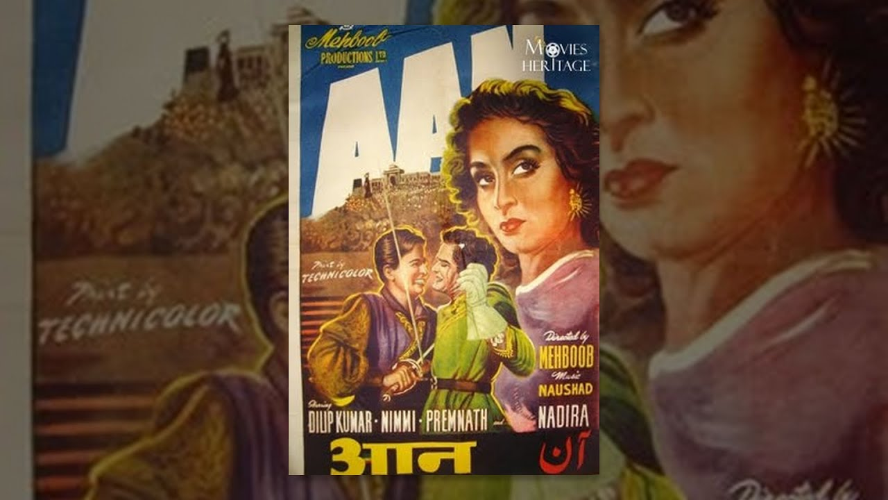 Aan Dilip Kumar Full Movie