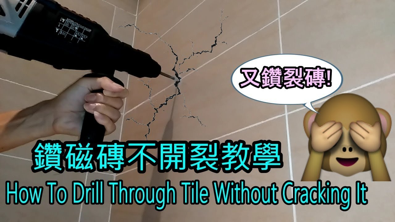 ,,, How To Drill Through Tile Without ...