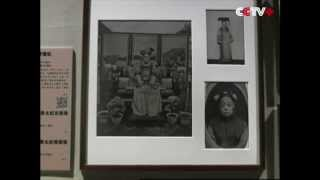 Palace Museum Displays Historic Pictures Featuring Court Life of Qing Dynasty