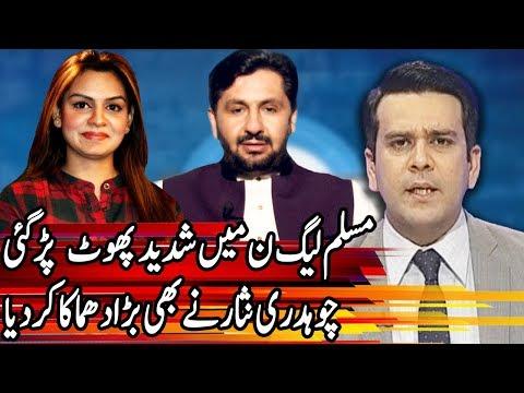 Center Stage With Rehman Azhar - Saleem Safi & Sadia Afzal - 17 March 2018 - Express News