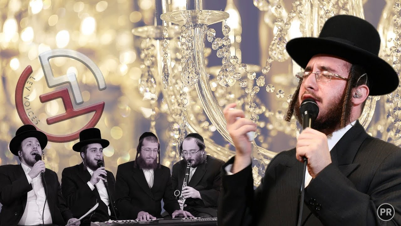 A Powerful Mitzvah Tantz! Yoely Brown Featuring Lev Choir | מצוה טאנץ - יואל ברוין - לב