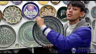Керамика Узбекистана<